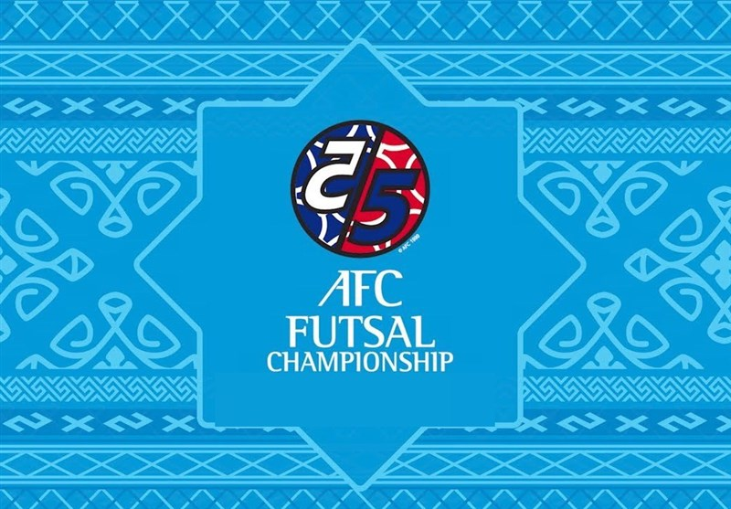 AFC Futsal Championship to Be Held in Kuwait