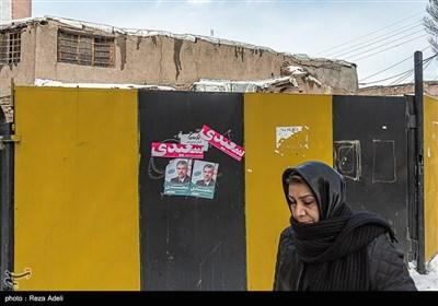 الدعاية الانتخابية لمجلس الشورى الاسلامي
