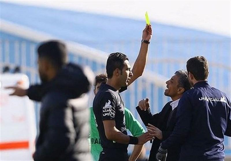 اسامی داوران هفته بیستوپنجم لیگ دسته اول فوتبال اعلام شد