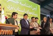 نمایشگاه کتاب و مطبوعات یزد| اختتامیه جشنواره رسانههای یزد از نگاه دوربین
