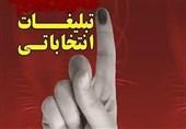 30 پرونده جرائم انتخاباتی در مازندران تشکیل شد