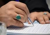دریافت بیش از 10 هزار گزارش مربوط به تخلفات کرونا از سراسر کشور در سامانه سجام