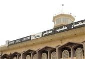 استئناف تشغیل مطار حلب الدولی