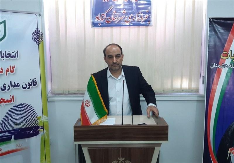 نماینده مردم گناباد در یازدهمین دوره مجلس شورای اسلامی مشخص شد