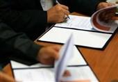 امضای تفاهمنامه پنج جانبه حمایت از صنایع پتروشیمی در کیش