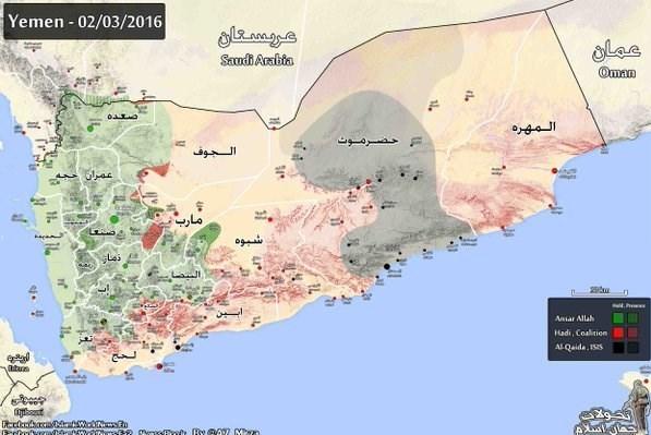 کشور یمن , عربستان سعودی ,
