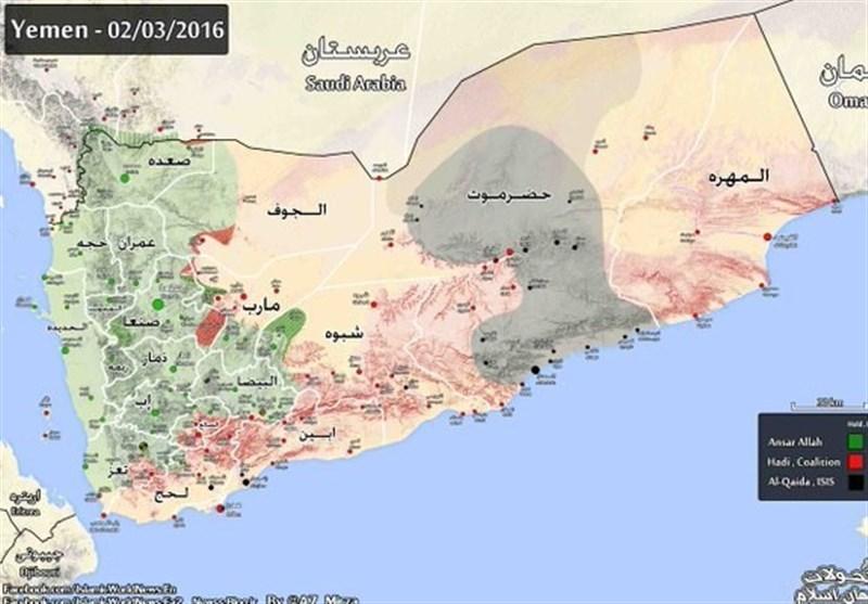 کشور یمن , عربستان سعودی , کشور امارات متحده عربی ,