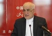 سفیر إیران فی الصین: التعاون بین طهران وبکین لیس ضد أی دولة