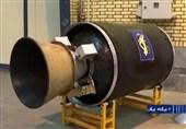 گزارش تسنیم از موتور فضایی «سلمان»|درگیری با اهداف مهاجم خارج از جو زمین/ گام مهم سپاه برای ساخت سلاح ضدماهواره جاسوسی