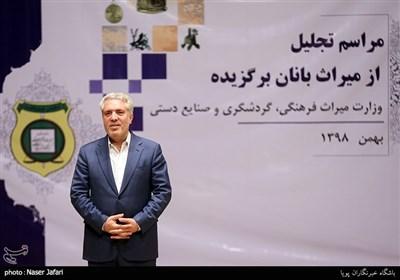علی اصغر مونسان وزیر میراث فرهنگی، گردشگری و صنایع دستی در مراسم تجلیل از میراث بانان برگزیده