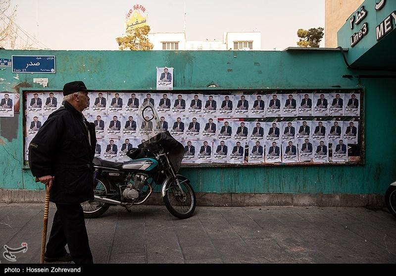 تبلیغات نامزدهای انتخابات مجلس در تهران