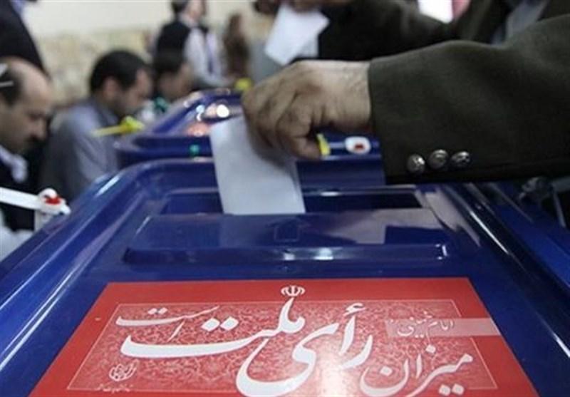 بیانیه مسئولان و متولیان حوزه علمیه استان تهران در مورد انتخابات