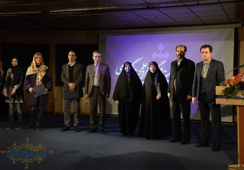 معرفی برگزیدگان نهمین جشنواره مد و لباس جشنواره فجر
