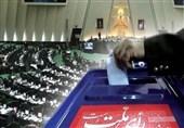 اسامی منتخبان استان فارس به تفکیک حوزههای انتخابی+ جزئیات