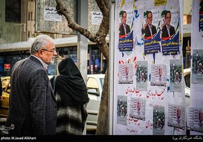 تبلیغات نامزدهای یازدهمین دوره انتخابات مجلس در تهران