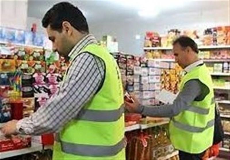 تذکر به 2 هزار واحد صنفی غیرضروری در استان فارس؛ 39 پرونده تخلفاتی تشکیل شد