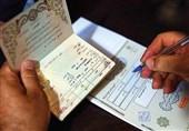 انتخابات ایران| رأیگیری یازدهمین دوره انتخابات مجلس شورای اسلامی در استان تهران آغاز شد