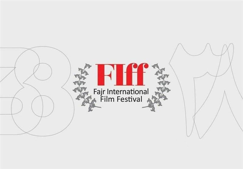 شرایط ثبتنام رسانهها در سیوهشتمین جشنواره جهانی فیلم فجر اعلام شد