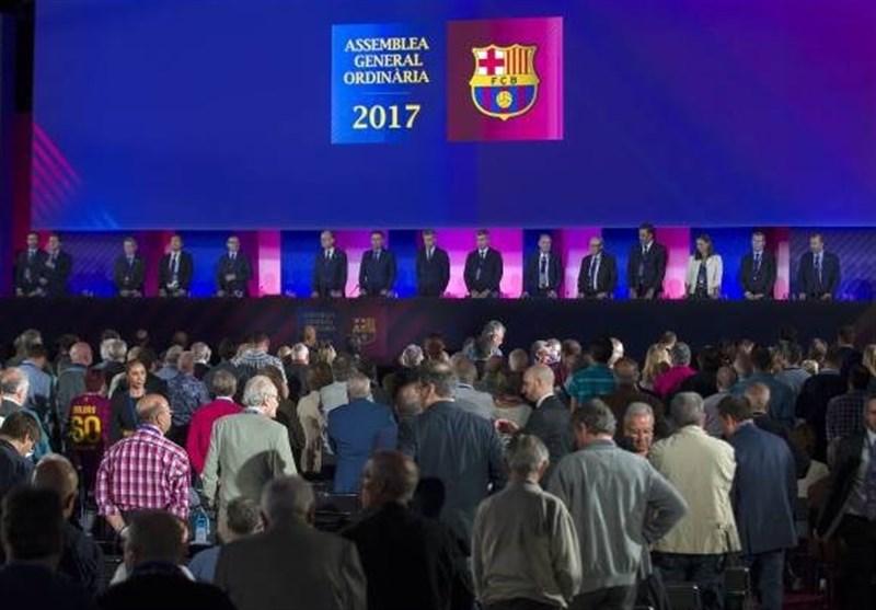 6 عضو هیئت مدیره باشگاه بارسلونا استعفا کردند