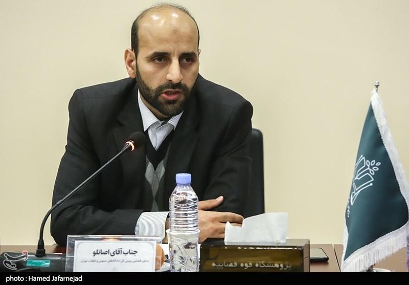 """""""احمد اصانلو"""" رئیس سازمان تعزیرات حکومتی شد"""