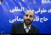 محاکمه سران آمریکایی ترور حاج قاسم سلیمانی علنی برگزار میشود