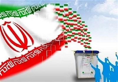 ایران على موعد مع انتخابات نیابیة حماسیة بعد غد الجمعة