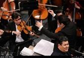 ارکستر ملی ایران به یاد شهید سلیمانی نواخت