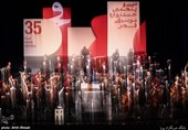 اختتامیه جشنواره موسیقی فجر برگزار شد