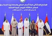 تدابیر مشترک شورای همکاری خلیج فارس برای مقابله با ویروس کرونا