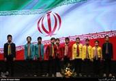 ششمین جشنواره هنری دانشجویی ققنوس در گیلان برگزار میشود