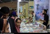سومین نمایشگاه تخصصی کتاب ایران در تبریز برگزار میشود