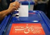 عضو خبرگان رهبری: مردم با حضور گسترده در پای صندوقهای رای به نمایندگان اصلح رای بدهند