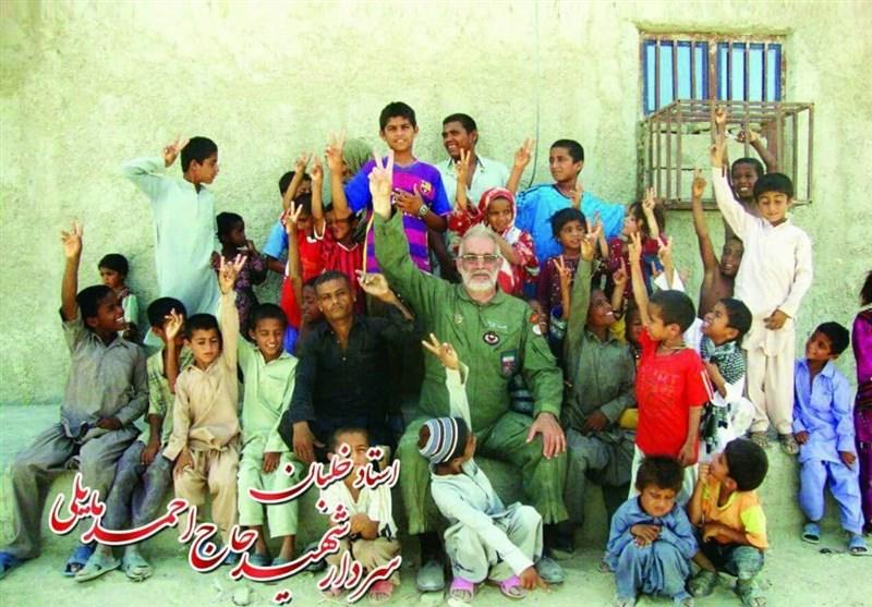 استان سیستان و بلوچستان , مدافعان حرم ,