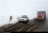 کاهش دید افقی در گذرگاههای کوهستانی و گردنهها / از سفرهای غیرضرور خودداری شود