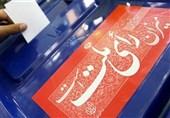 انطلاق انتخابات مجلسی الشورى وخبراء القیادة فی أرجاء الجمهوریة الاسلامیة الإیرانیة