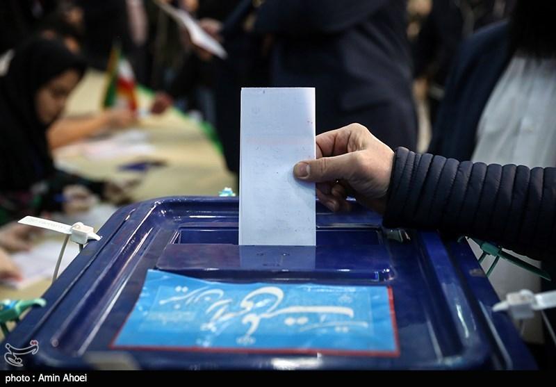 یادداشت| 17 نکته درباره اهمیت شرکت در انتخابات