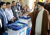 انتخابات مجلس 98 |آیت الله رئیسی رأی خود را به صندوق انداخت