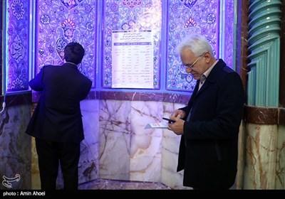 صندوق اخذ رای در حسینیه ارشاد