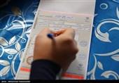 انتخابات در ایران، رسوایی حقوق بشر در غرب