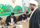 انتخابات ایران| حضور حداکثری در انتخابات موجب ثبات امنیت در کشور میشود