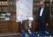 انتخابات ایران| آیتالله یزدی رای خود را به صندوق انداخت