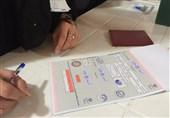 انتخابات ایران| افراد دارای شناسنامههای فاقد عکس در گیلان مشکلی برای رأی دادن ندارند