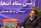 انتخابات ایران| شهروندان رأی دادن را به ساعات پایانی شب موکول نکنند