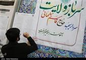 انتخابات ایران| برقراری امنیت و آرامش کامل در شعب اخذ رأی گیلان؛ هیچ گزارش تخلفی در استان گزارش نشده است