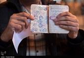 انتخابات ایران  استاندار آذربایجان غربی: خطاهای انتخاباتی و تبلیغاتی بررسی میشوند