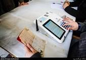 انتخابات ایران  مردم اعلام رسمی نتایج انتخابات را از طریق رسانههای رسمی دنبال کنند