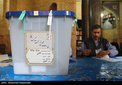 یازدهمین دوره انتخابات مجلس شورای اسلامی در تهران