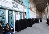 انتخابات ایران| حضور پرشور مردم قم در مسجد مقدس جمکران برای شرکت در انتخابات