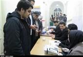 انتخابات ایران| انتخابات در گیلان تا ساعت 22 تمدید شد