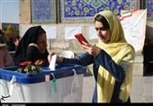 انتخابات ایران| ساعت رأی گیری در کهگیلویه و بویراحمد تمدید شد